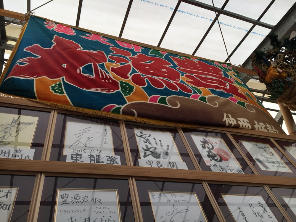 福岡糸島牡蠣小屋