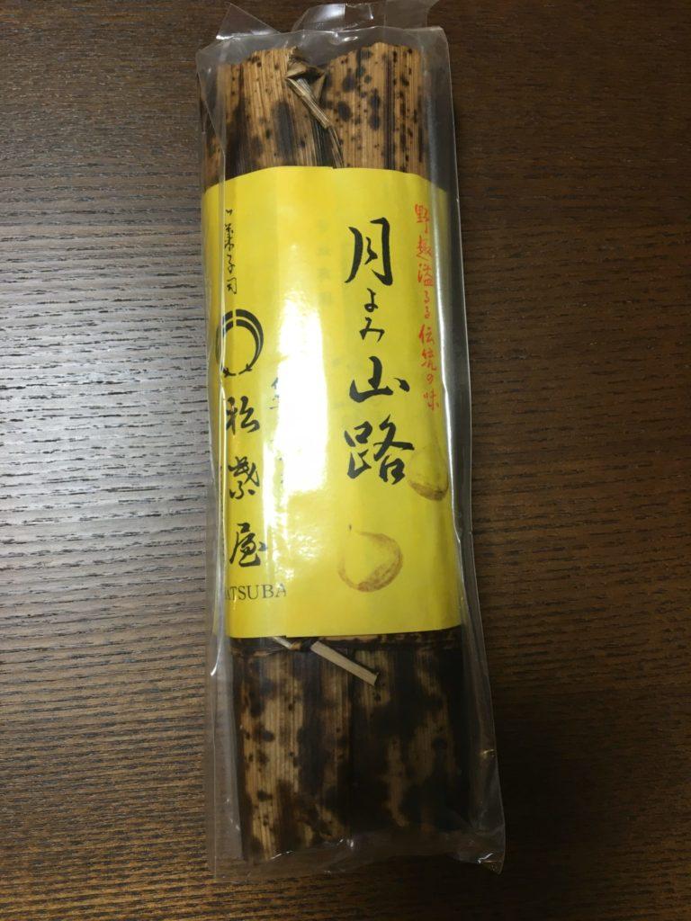 金沢お土産