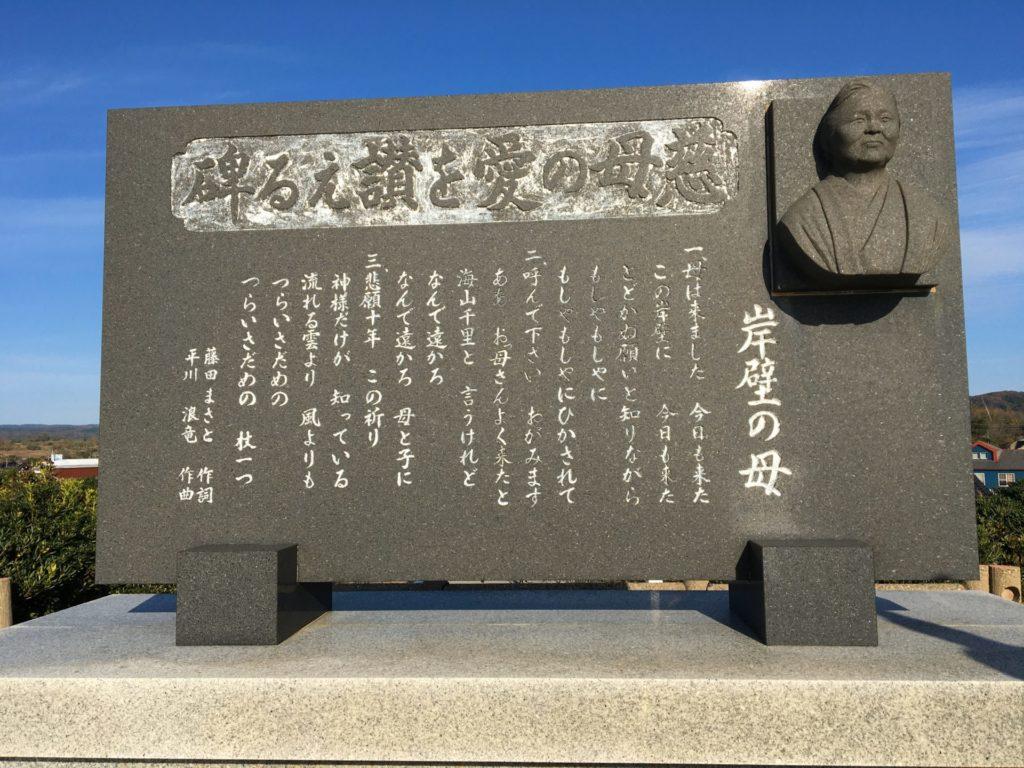 金沢旅行観光バス岸壁の母